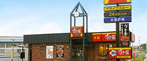 Find a Zensho Group restaurant/store